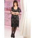 Arlene Phillips Lace Dress 39 inch