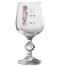 Personalised Special Person Wine Glass