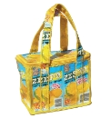Rubbish Bags Kids Lunch Bag