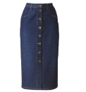 Denim Skirt Length 29in