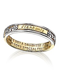 9 Carat Gold Personalised Daughter Ring
