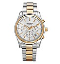 Sekonda Two-Tone Chronograph Watch