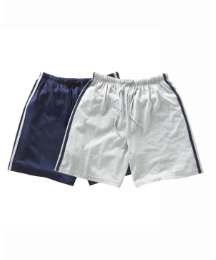Jacamo Pack of 2 Jersey Shorts