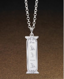 Sterling Silver Cartouche-Style Pendant