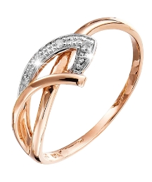 9ct Rose Gold Diamond-Set Ring