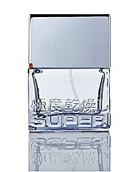 Superdry Steel Cologne 75ml