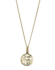 9ct Gold Chinese Symbol Pendant