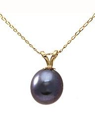 9 Carat Gold & Pearl Pendant