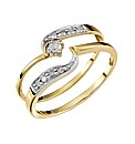 9 Carat Gold 2 Piece Diamond Ring Set