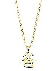 9ct Gold Chinese Symbol