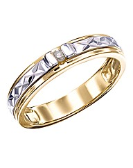 9 Carat Gold Ladies Diamond Wedding Band