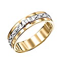 9 Carat Gold Gents Diamond Wedding Band
