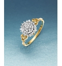9ct Gold 1/4ct Diamond Cluster Ring