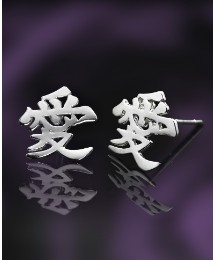 Sterling Silver Chinese Symbol Earrings