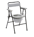 Folding Commode