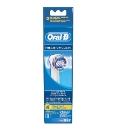 Oral B Precision Clean Brush Head 4 Pack