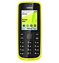 Nokia 113 SIM Free Mobile Phone - Green