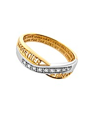 9ct Gold Together Forever Diamond Ring