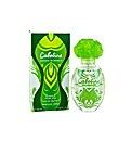 Parfums Gres Cabotine Green Summer Edt