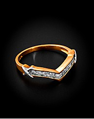 9ct Yellow Gold Diamond Wishbone Ring