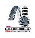 Avocet DSI 26 x 2.00 ATB SRI-85 Tyre