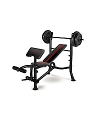 Adidas Bench and Weights Package - 45Kg.