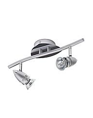 2 Light Adjustable Ceiling Spotlight Bar