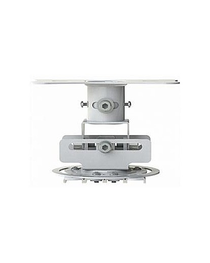 Optoma Universal White Mount