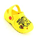 Little Miss Sunshine Clog