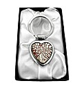 Red Patterned Murano Heart Keyring