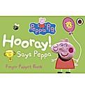 Peppa Pig: Hooray! Says Peppa Finger Pup